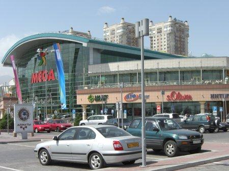 Attraktionen von Almaty - größeres Bild durch Anklicken!